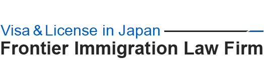 Visa Immigration Lawyer Japan